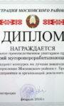 украшение_16