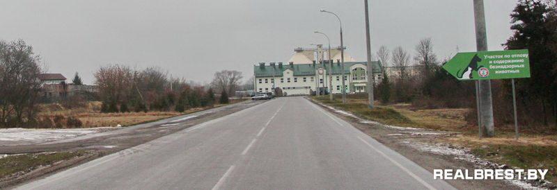 подъездная дорога к КПУП «БМПЗ»