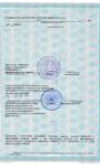 БМПЗ_Лицензия ветеринарная деятельность-3