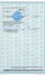 БМПЗ_Лицензия_Оборот наркотических веществ-3