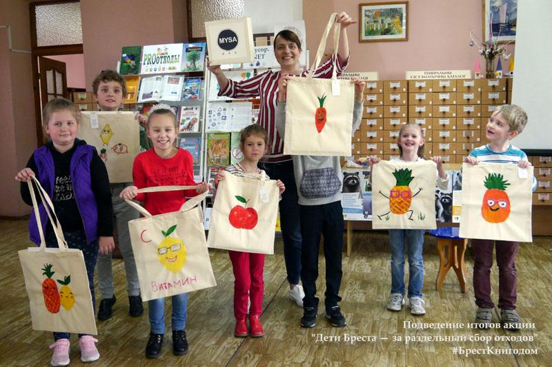 «Дети Бреста — за раздельный сбор отходов!». Экоакция Брестской областной библиотеки